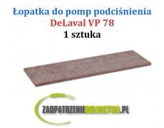 Łopatka do pompy VP78 1szt.