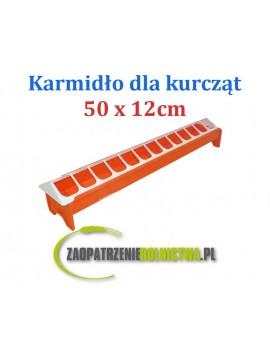 KARMNIK DLA KURCZĄT 50x12cm