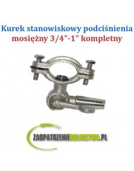 """KUREK STANOWISKOWY PODCIŚNIENIA 1"""" PLASTIKOWY"""