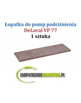 Łopatka do pompy VP77 1szt.